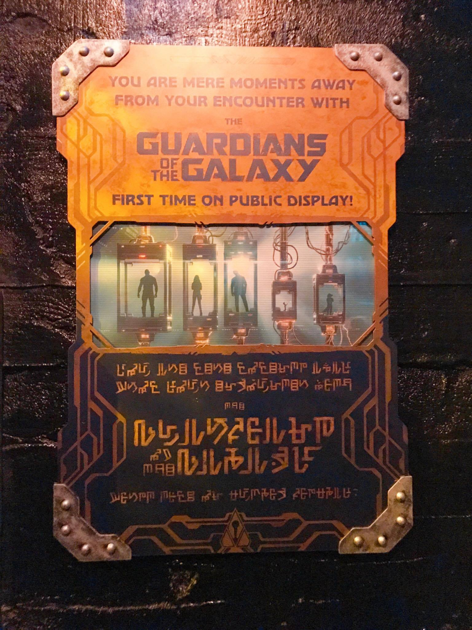 The new Guardians of the Galaxy: Mission Breakout! is a MUST do the next time you visit Disney's California Adventure park!